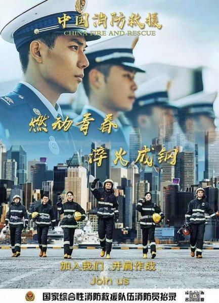 职业证书培训、消防员、消防工程师培训