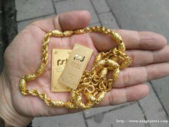 邢台地区高价回收黄金