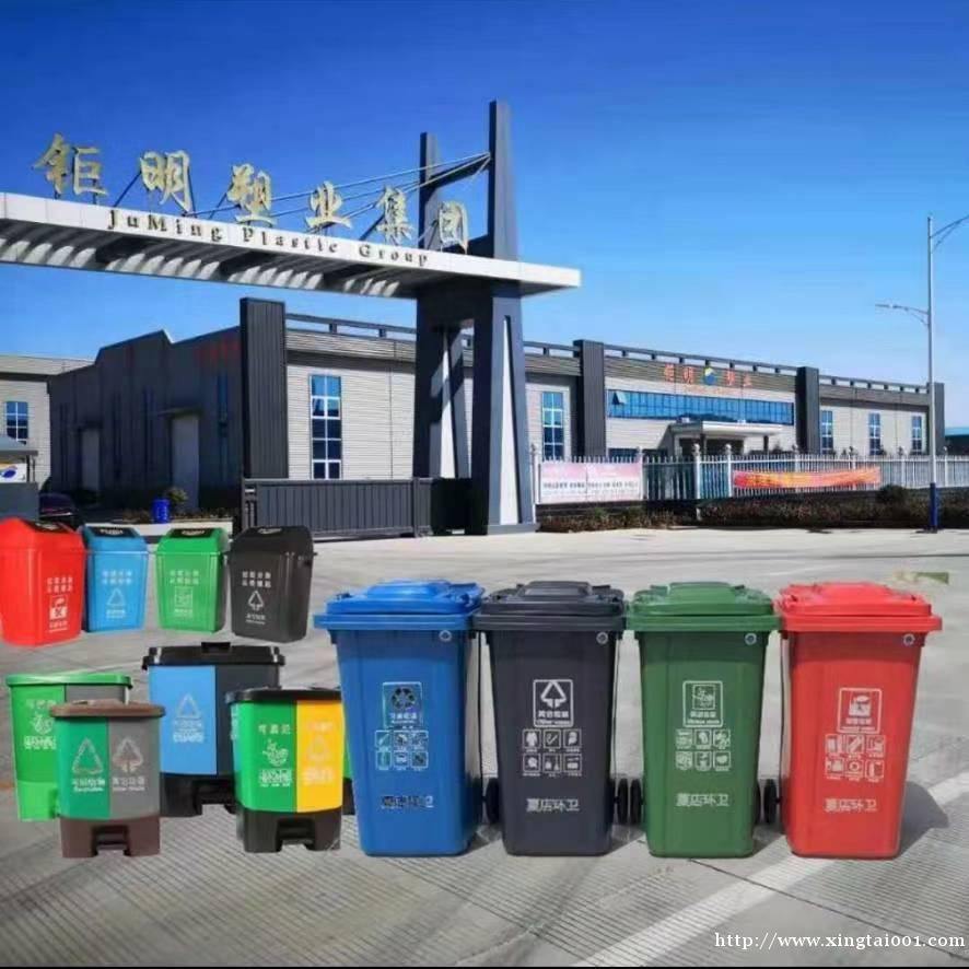 塑料托盘,分类垃圾桶,箱,筐