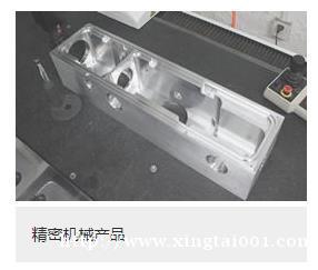机械精密加工 精密机加工厂家 三维博艺机械